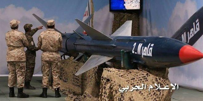 نتيجة بحث الصور عن صاروخ قاهر m 2