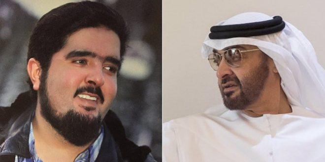 هكذا تم اعتقال وضرب الأمير عبدالعزيز بن فهد Business Class بزنس
